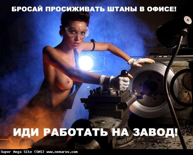 Девушка ссыт полный фильм фото 451-445